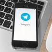 В ГУБОПиК пояснили, в каких случаях подписка на экстремистские Telegram-каналы уголовно наказуема