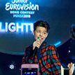 Минск принимает детское «Евровидение-2018»