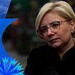 «Белорусская SUPER-женщина»: глава промышленного холдинга Надежда Лазаревич