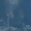 На химзаводе возле Венеции произошел взрыв