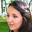 Новополоцк принимает слёт молодёжи Союзного государства