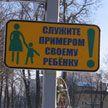 Новые дорожные знаки появились с 1 января
