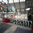 В Германии мужчина на вокзале зарезал жену и её любовника