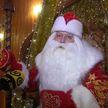 Что происходит в резиденции Деда Мороза в Беловежской пуще перед праздниками: о детских письмах и новогоднем настроении