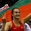 Арина Соболенко стала 11-ой ракеткой мира