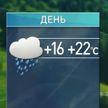 Опять дожди: прогноз погоды на 17 июля