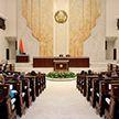 3 года вместо 5. Парламент проголосовал за поправки в «наркотическую» статью УК РБ