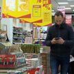 Как и зачем в Беларуси проводится мониторинг цен на товары повышенного спроса?