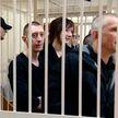 «Маковое дело»: суд огласил приговор наркоторговцам
