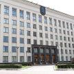 Вуз Беларуси попал в рейтинг лучших университетов мира