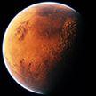 В Китае построили «марсианскую базу»