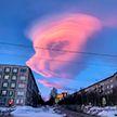 Необычное облако запечатлели жители города в России (Фото)