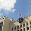Парламент рассмотрит поправки в закон о валютном режиме