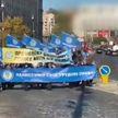 В Киеве протестуют профсоюзы: требуют работы и приемлемой зарплаты