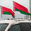 Автопробег «За единую Беларусь» прошел сегодня в Минске
