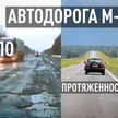 Было и стало: что изменилось в Беларуси за годы независимости? (ВИДЕО)