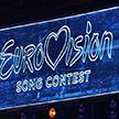 «Евровидение-2020»: участники выступят в песенном шоу онлайн