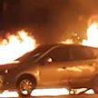 Протесты и массовые беспорядки снова охватили города Франции