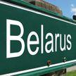 137 тысяч иностранцев посетили Беларусь за год безвиза: чаще всего приезжали немцы