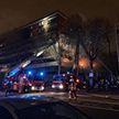 Взрыв и пожар произошли в Париже