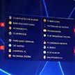 Состоялась жеребьёвка группового этапа Лиги чемпионов