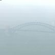 Жертвами лесных пожаров в Австралии стали шесть человек