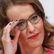 Ведущая «Давай поженимся» назвала Ксению Собчак «никудышной женой»