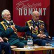 Диалог о войне и великой Победе состоялся в Минске