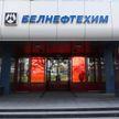 «Белнефтехим»: поставки нефти из России приостановлены