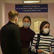 В Витебске, чтобы привиться от COVID-19, придется отстоять очередь – настолько высок спрос