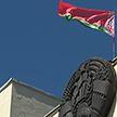Андрейченко: запущен процесс экономического удушения Беларуси