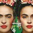 Фрида Кало, Мона Лиза и Елизавета II: как выглядели бы известные женщины, если бы делали пластические операции