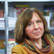 Книга Светланы Алексиевич заняла 3-е место в рейтинге 100 лучших произведений XXI века