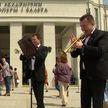 II Европейские игры: «Пламя мира» сегодня побывает в Ботаническом саду и Большом театре