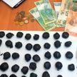 Девушка планировала сделать 40 закладок с психотропом в Минске