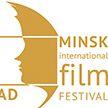 XXV Минский международный кинофестиваль «Лістапад» пройдёт 2-9 ноября