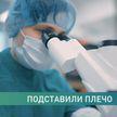 Вакцину от коронавируса испытывают на людях в России: скоро сделают вывод об эффективности препарата, которым готовы поделиться с Беларусью