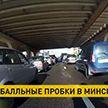 7-балльные пробки в Минске: на центральных проспектах произошло около десятка аварий
