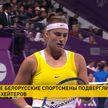 Белорусские спортсменки подверглись атакам хейтеров