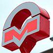 Пять станций минского метро временно закрыты