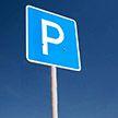 Правильные места для парковки в Минске сможет подсказать мобильное приложение