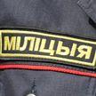 ГУВД: за нарушение законодательства о массовых мероприятиях в Минске задержано около 250 граждан