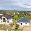 Проект указа «О совершенствовании земельных отношений» обсуждают на Правовом форуме Беларуси