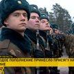 Посвящение новобранцев в ряды Вооруженных Сил Беларуси: как прошла торжественная церемония?