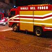 Дом престарелых загорелся в Италии