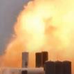 Очередной прототип корабля Starship компании SpaceX взорвался при испытаниях в Техасе