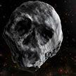 Комета-череп подлетит к Земле после Хеллоуина