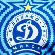 Минское «Динамо» презентовало новую клубную форму на сезон