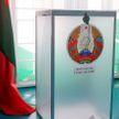 Явка избирателей в первый день досрочного голосования составила 4,98%