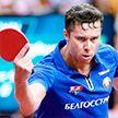 Владимир Самсонов с поражения стартовал на Кубке мира по настольному теннису